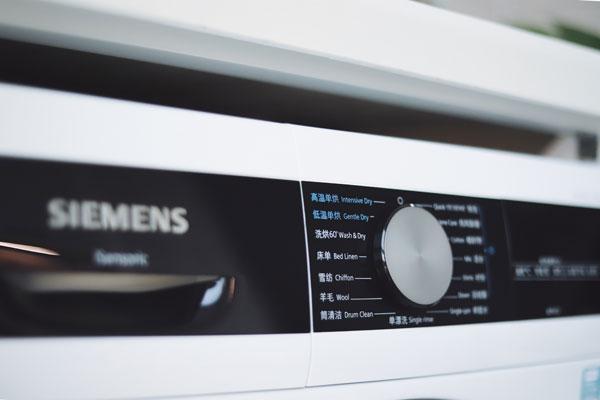 A Siemens washing machine